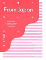 From Japan  - ISBN: 9780957081659