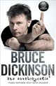 Qué Hace Este Botón? / What Does This Button Do? - Dickinson, Bruce - ISBN: 9780718087340