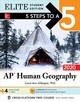 5 Steps To A 5: Ap Human Geography 2020 Elite Student Edition - Gillespie, Carol Ann - ISBN: 9781260455793