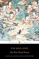 Nine Cloud Dream - Man-jung, Kim - ISBN: 9780143131274