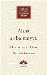 Aisha Al-ba'uniyya - Homerin, Th. Emil - ISBN: 9781786076106