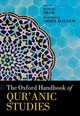 Oxford Handbook Of Qur'anic Studies - ISBN: 9780199698646