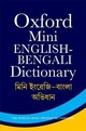 Mini English-bengali Dictionary - Oxford University Press (au) - ISBN: 9780199487660