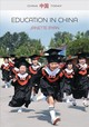 Education In China - Ryan, Janette - ISBN: 9780745664101