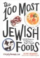 100 Most Jewish Foods - Newhouse, Alana - ISBN: 9781579659066