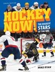 Hockey Now! - Ryan, Mike - ISBN: 9780228102168