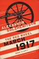 March 1917 - Solzhenitsyn, Aleksandr - ISBN: 9780268106850