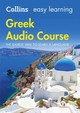 Easy Learning Greek Audio Course - Collins Dictionaries - ISBN: 9780008205713