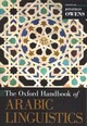 Oxford Handbook Of Arabic Linguistics - Owens, Jonathan - ISBN: 9780190912802