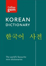 Collins Korean Gem Dictionary - Collins Dictionaries - ISBN: 9780008270780