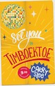 See you in Timboektoe - Carry Slee - ISBN: 9789048849185