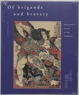 Of Brigands and bravery - I. Klompmakers - ISBN: 9789074822558