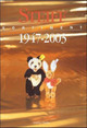 Steiff Sortiment 1947-2003. Steiff Assortment 1947-2003 - ISBN: 9783980471244