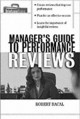 Manager's Guide To Performance Reviews - Bacal, Robert - ISBN: 9780071421737