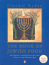 Book Of Jewish Food - Roden, Claudia - ISBN: 9780140466096