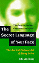 Secret Language Of Your Face - Kuei, Chi An - ISBN: 9780285634848