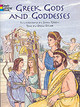 Greek Gods And Goddesses - Green, John - ISBN: 9780486418629