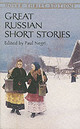 Great Russian Short Stories - Negri, Paul (EDT) - ISBN: 9780486429922
