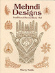 Mehndi Designs - Noble, Marty - ISBN: 9780486438603