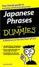Japanese Phrases For Dummies - Sato, Eriko, Ph.D. - ISBN: 9780764572050