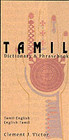 Tamil-english / English-tamil Dictionary & Phrasebook - Victor, Clement J. - ISBN: 9780781810166