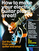 How To Make Your Electric Guitar Play Great! - Erlewine, Dan - ISBN: 9780879306014