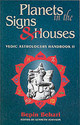 Planets In The Signs & Houses - Behari, Bepin - ISBN: 9780940985537
