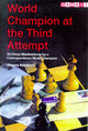 World Champion At The Third Attempt - Sanakoev, Grigory Konstantinovich - ISBN: 9781901983111