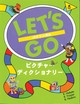 Let's Go Picture Dictionary: English-japanese Edition - Hoskins, B.; Frazier, K.; Nakata, R. - ISBN: 9780194359290