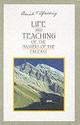 Life And Teaching Of The Masters Of The Far East; Boxed Set, Volume 1 - 6 - Spalding, Baird T. (baird T. Spalding) - ISBN: 9780875165387