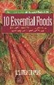 10 Essential Foods - Thomas, Lalitha - ISBN: 9780934252744