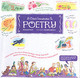Child's Introduction To Poetry - Hamilton, Meredith; Driscoll, Michael - ISBN: 9781579122829