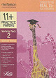 11+ Practice Papers, Variety Pack 2, Multiple Choice - Gl Assessment - ISBN: 9780708703915