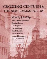 Crossing Centuries - High, John (EDT) - ISBN: 9781883689896