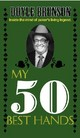 My 50 Best Hands - Brunson, Doyle - ISBN: 9781580421812