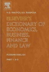 Elsevier's Dictionary Of Economics, Business, Finance And Law - Rakipov, N.g. - ISBN: 9780444821584