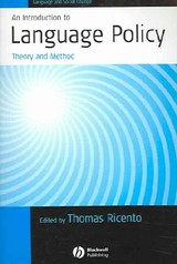 Introduction To Language Policy - Ricento, Thomas (EDT) - ISBN: 9781405114981