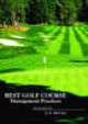 Best Golf Course Management Practices - McCarty, L. B. - ISBN: 9780131397934
