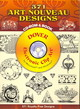 571 Art Nouveau Designs - Campana, D. M. - ISBN: 9780486998497