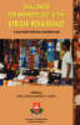 Challenges For Anthropology In The African Renaissance - ISBN: 9789991659428