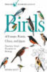 Birds Of Europe, Russia, China, And Japan - Arlott, Norman - ISBN: 9780691133720