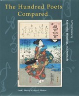 The Hundred Poets Compared - Herwig, Henk J./ Mostow, Joshua S. - ISBN: 9789074822824